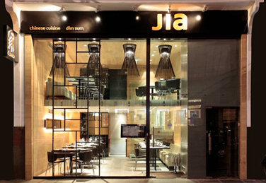 The Jia Restaurant in London