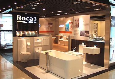 Roca en shangai for Showroom roca barcelona